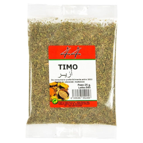 MIA-FOOD - -TIMO