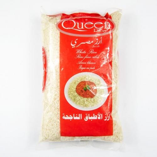 MIAFOOD - -ALTRI-PRODOTTI-riso-bianco